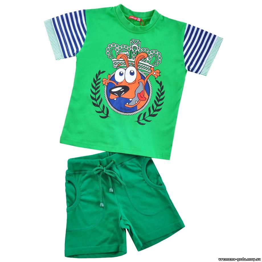 Greener детская одежда